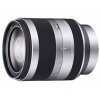 Sony SEL18200 E 18-200mm F3.5-6.3 OSS