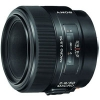 Sony SAL- 50mm f/2.8 Macro