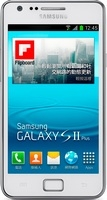 Samsung Galaxy SII plus