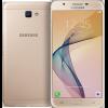 Samsung Galaxy J7 Prime (香港版)