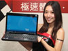 Ivy Bridge 首發!ThinkPad Edge E430、IdeaPad Z580