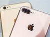 AOS 賽後報告 + 訴苦區!你搶到 iPhone 7 / 7 Plus 嗎?