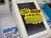 小米 5s Plus 開賣即有生意?128GB 手機最平二千二入手!