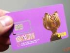 打 Hemat;拼 Kabayan! $45 金紫荊 3G 真 無限上網 SIM?