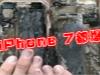 乜「7」都爆!iPhone 7 起火焚毀汽車