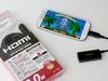 Galaxy S III  原廠 HDMI 轉接器 試用