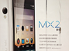 【情報】Meizu MX 2 好反應! Sharp 高清機好 Lag!